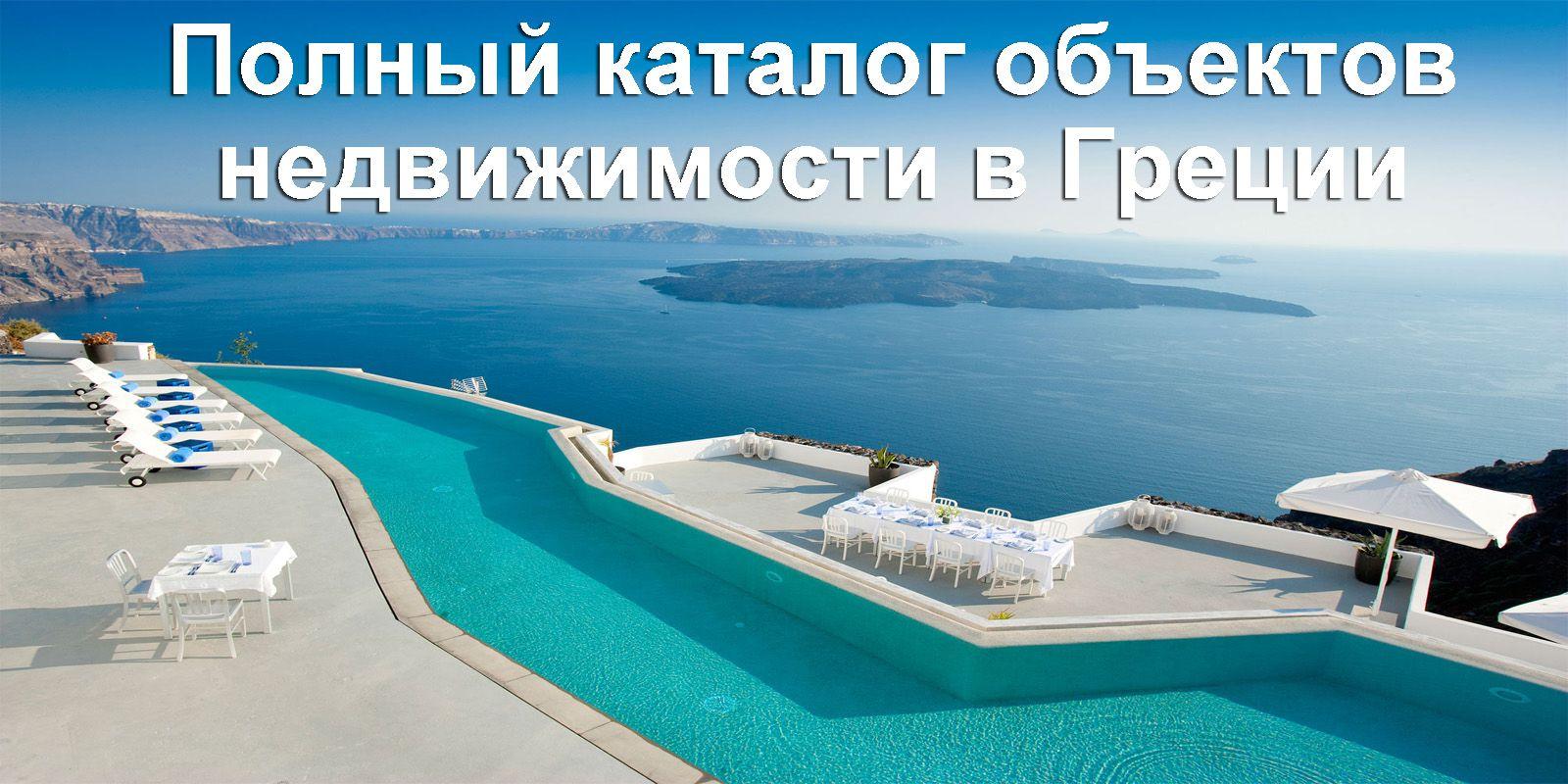 Греция с ребенком отель или апартаменты