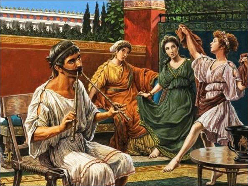 картинки из жизни древней греции цель совершенствование