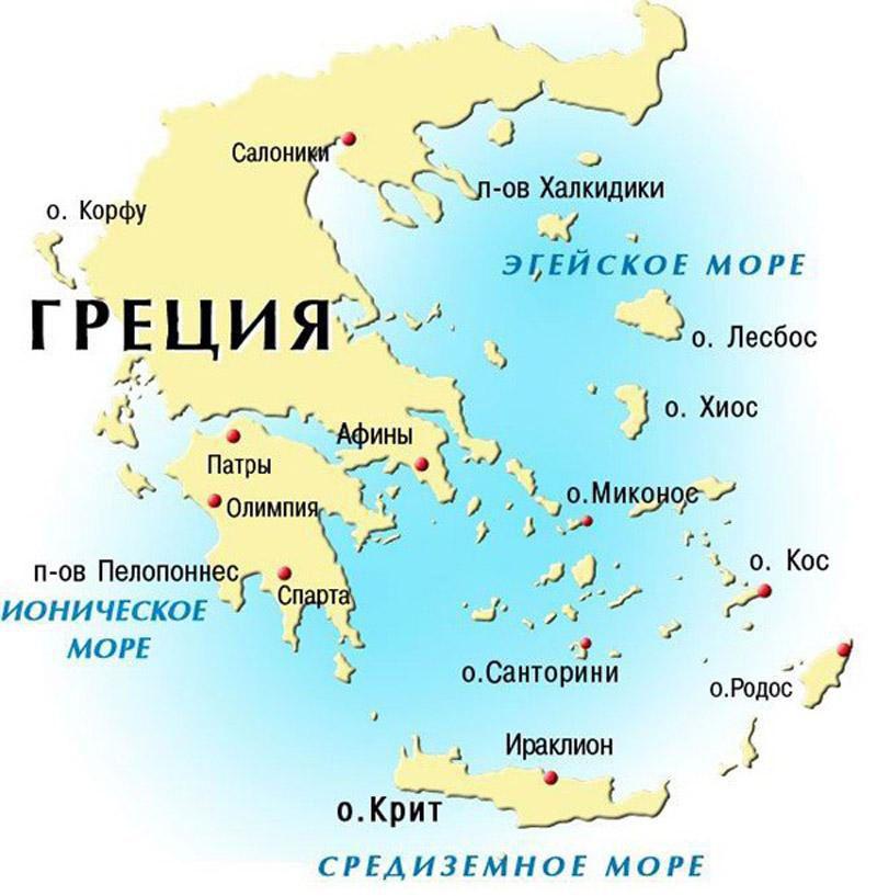 греция на карте европы фото объективом