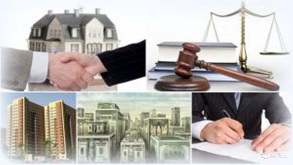 Покупка и оформление недвижимости в собственность в Черногории фото 3