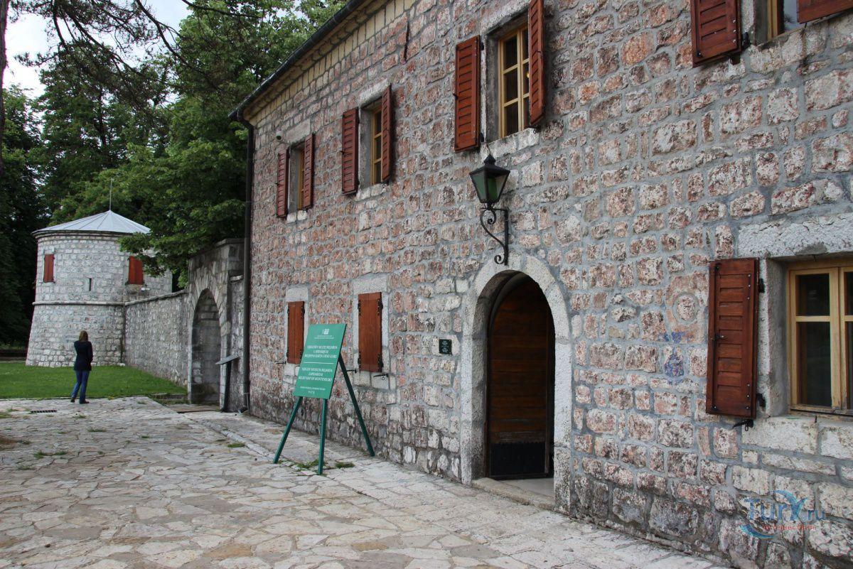 Музей - бывшая резиденция Петра II фото 3