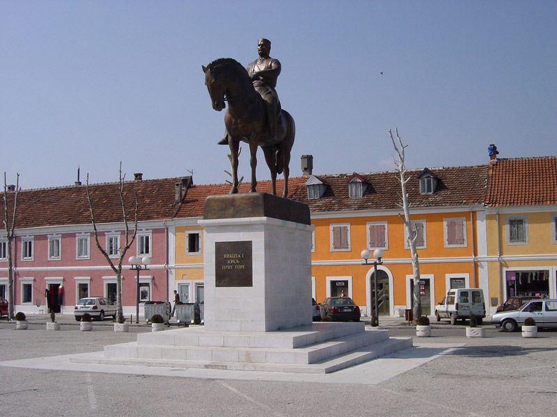Города Черногории. Из Никшича с любовью фото 2