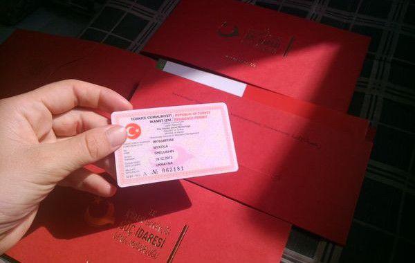 Покупка недвижимости и получение ВНЖ в Турции фото 2
